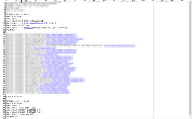 当サイトの「.htaccess」ファイルの内容